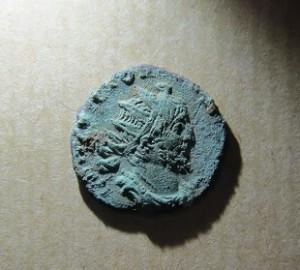 Victorinus coin obverse
