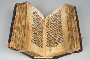 ancient-manuscript