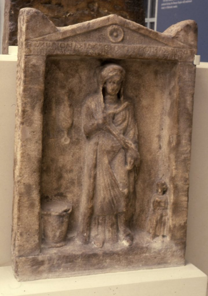 Blog – Roman and Late Antique Artefacts from Egypt