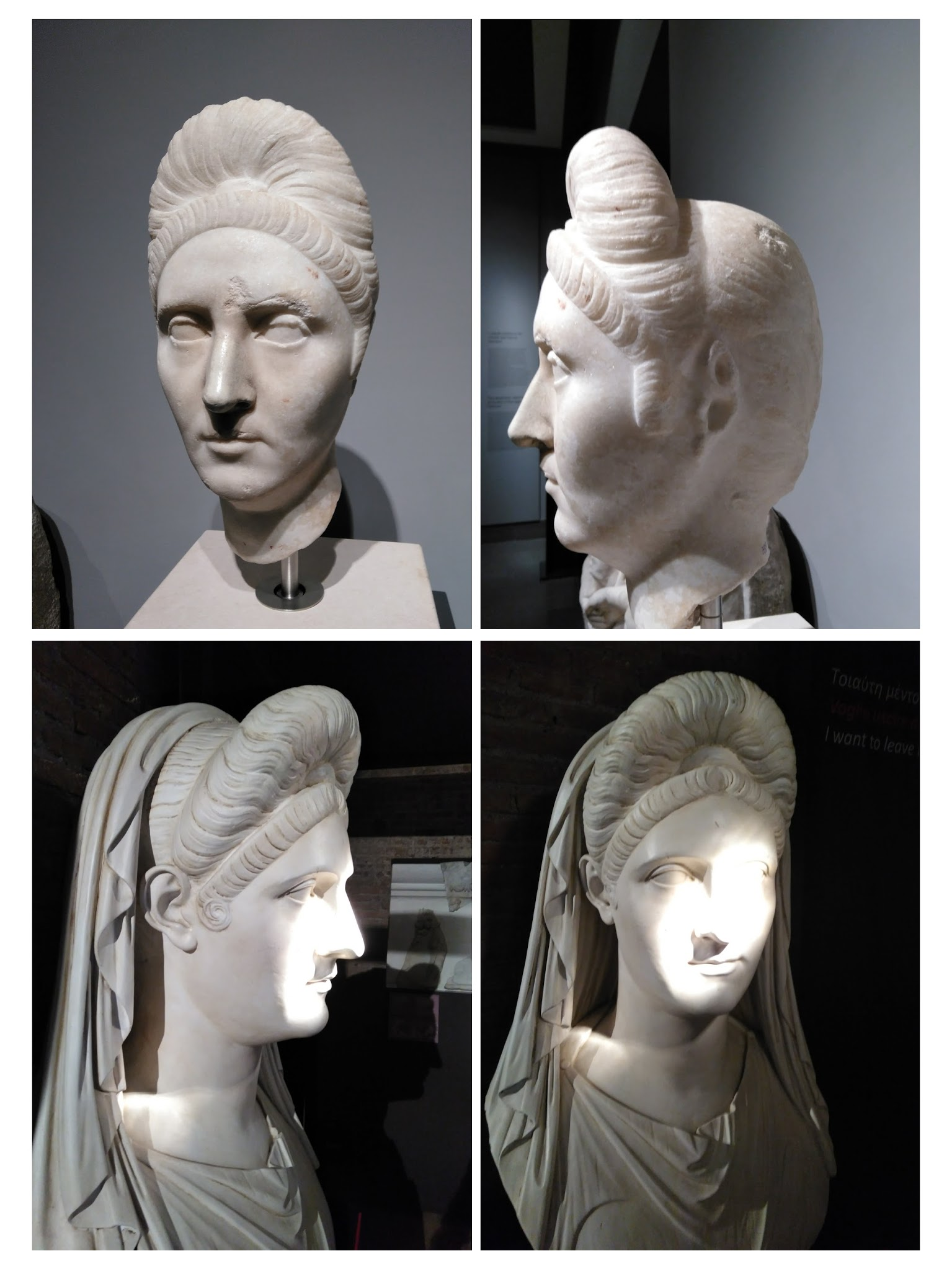 The Painful Art Of Being A Roman Woman Lucius Romans