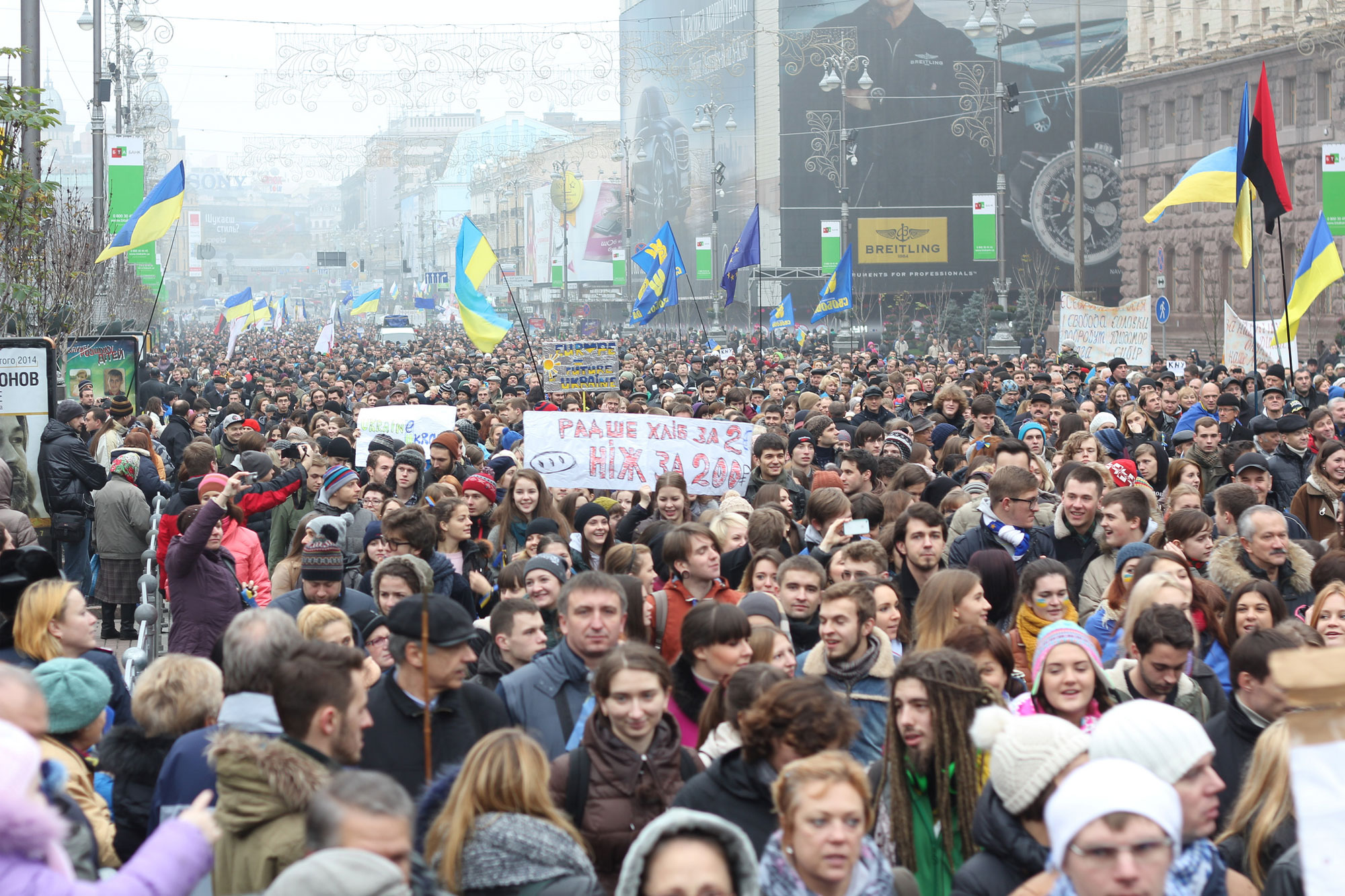 Demonstration against nationalism in city streets
