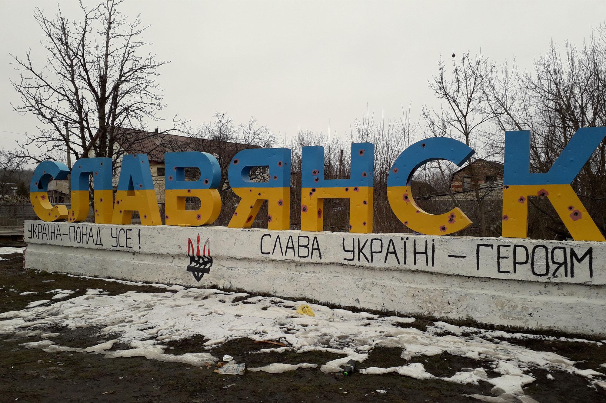 A concrete sign in Ukrainian