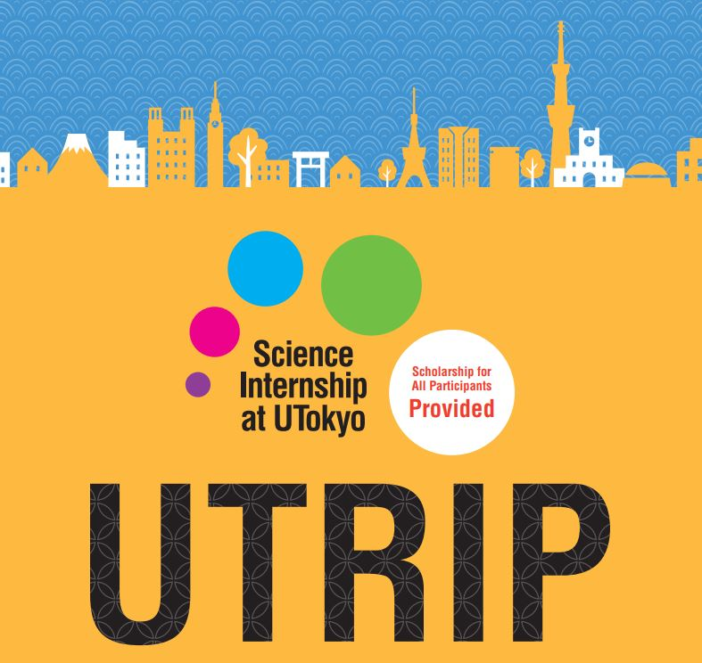 University of Tokyo Research Internship Programme