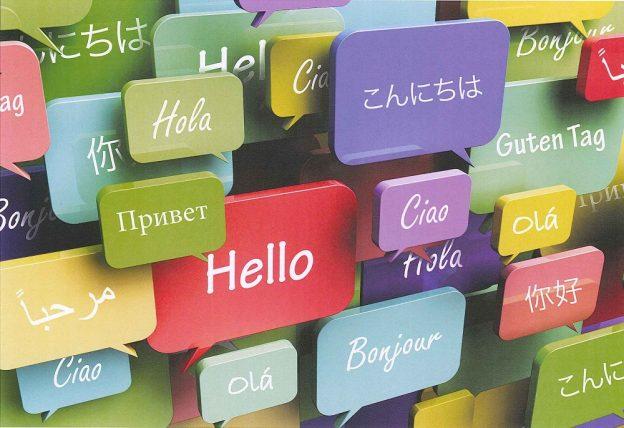 Language Express