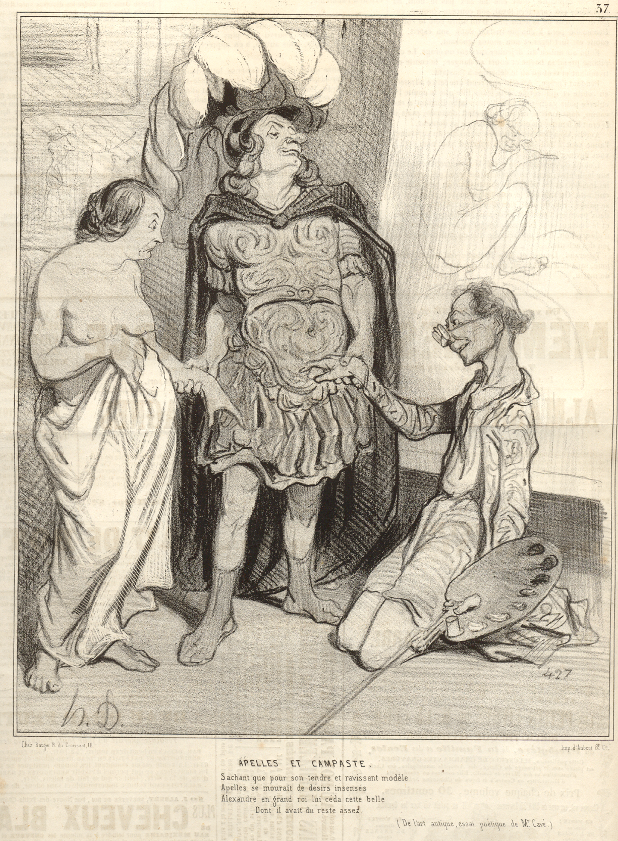 Daumier - Appeles and Campaspe