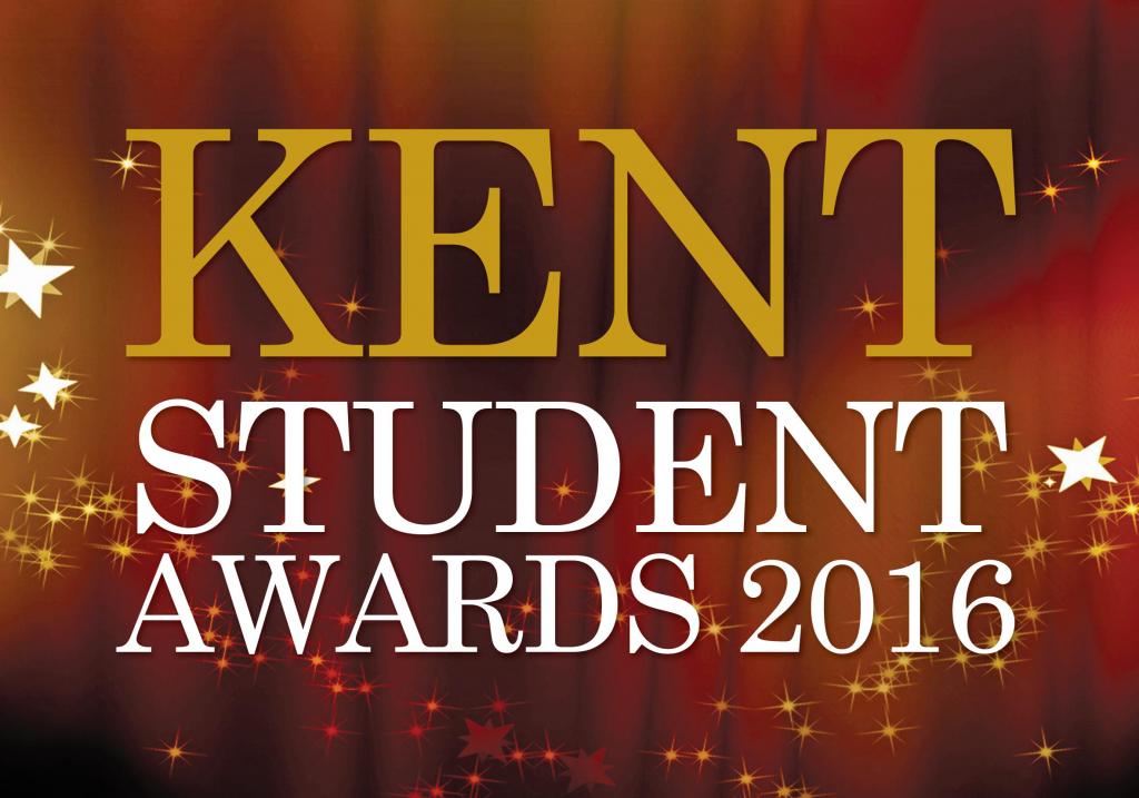 Kent Student Award 2016 logo